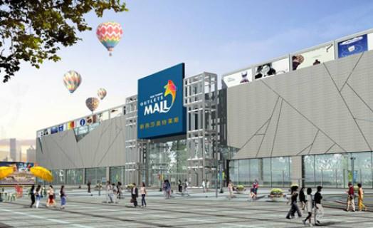 天津新燕莎奥特莱斯购物中心点评,新燕莎奥特莱斯购物中心地址 评高清图片