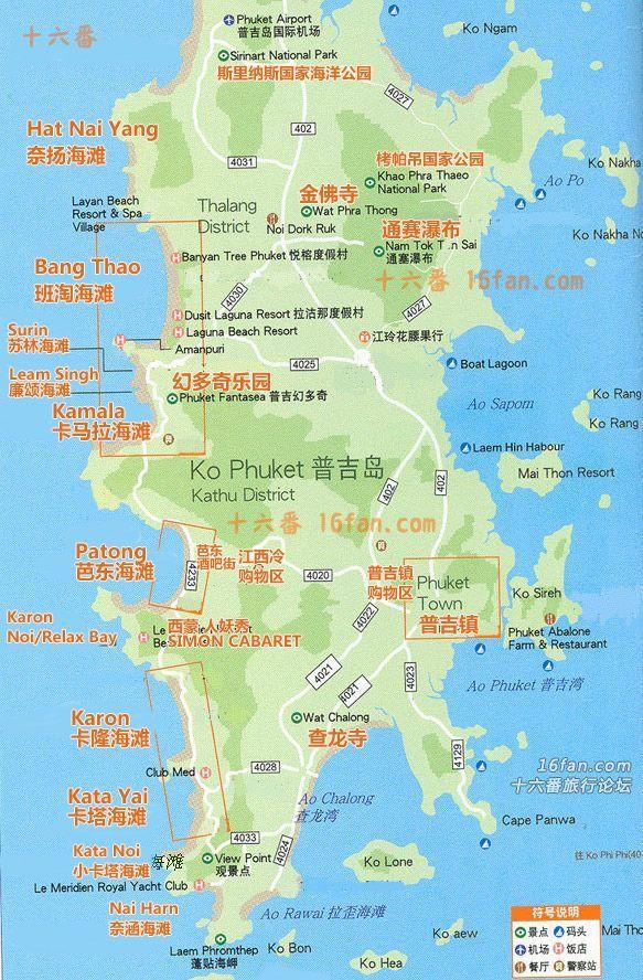 华欣地图高清版大地图