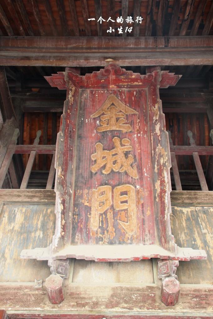 坐落在长方形基座上,琉璃瓦单檐歇山顶木结构,是西岳庙现存的第二大
