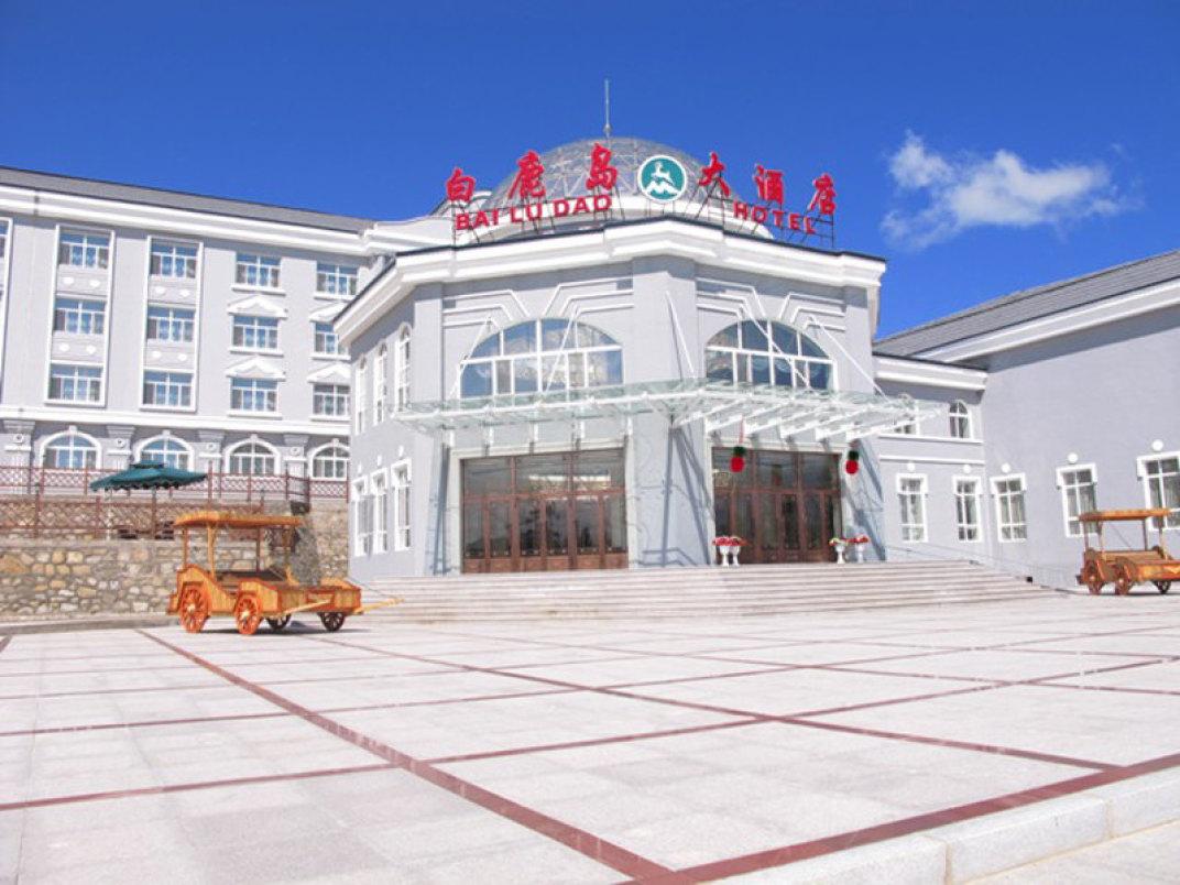 额尔古纳莫尔道嘎白鹿岛大酒店