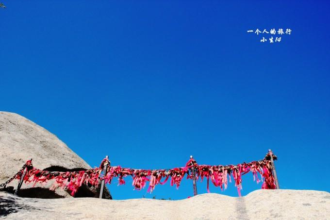 楚留香华山风景石碑