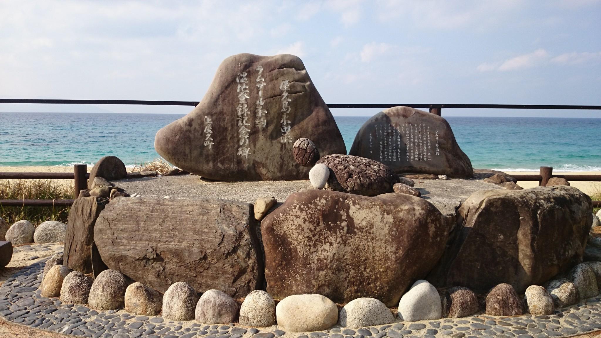 景点概况: 鹿儿岛拥有以世界遗产屋久岛为首的各种特色岛屿,樱岛等火山,茂密的森林,丰富的温泉等,具有多姿多彩的大自然风景和个性力的历史文化等得天独厚的观光资源,是日本为数不多的观光县之一,是日本古代文化发源地之一。此外,还是日本国内唯一拥有聚集了现代科学精粹的宇宙火箭发射设施的县。鹿儿岛市位于日本九州最南端,是著名的温泉之乡,也是世界上为数不多紧邻活火山的城市之一。这里气候温暖湿润,冬日温和。