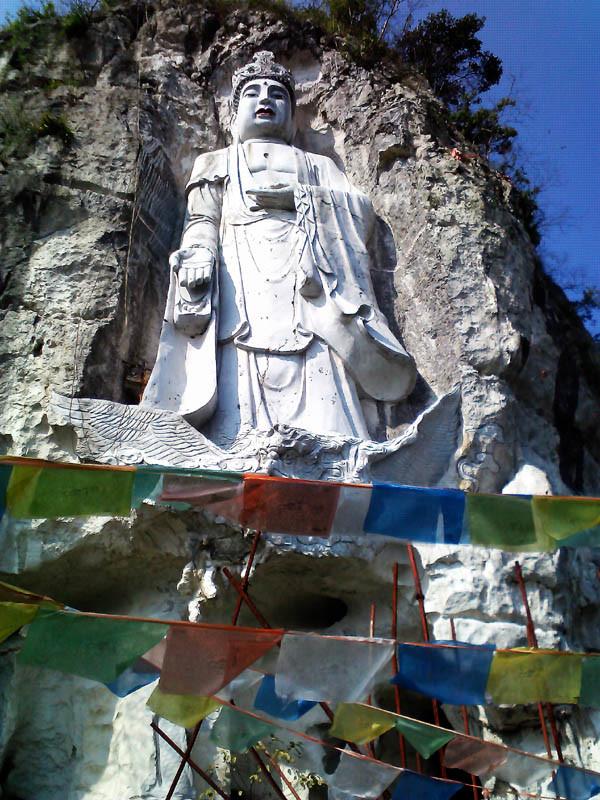 岩名胜风景区西竺寺