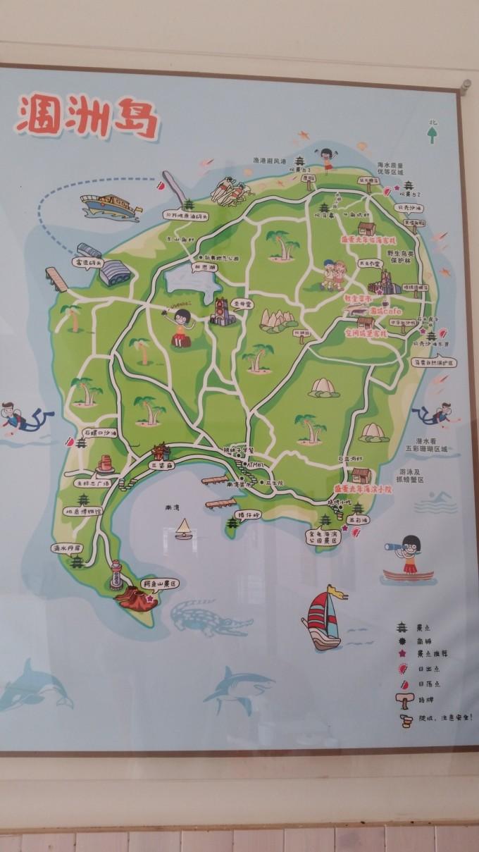 意外之旅——北海涠洲岛10月游