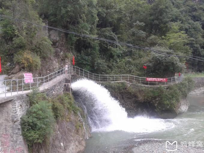 安康市岚皋县南宫山国家森林公园