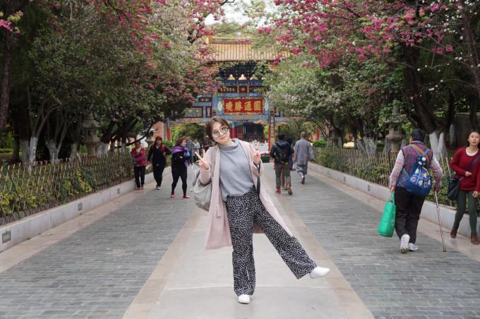 圆通山(圆通山动物园)