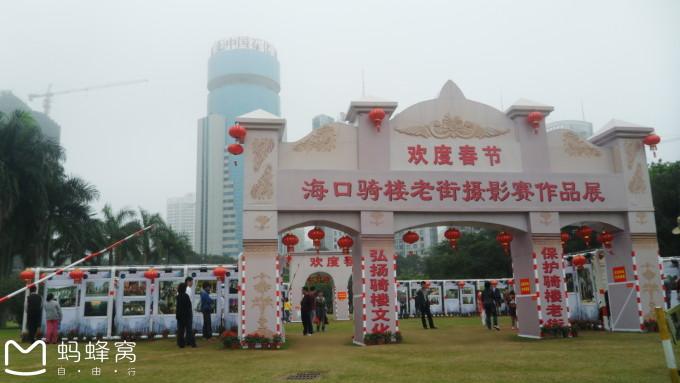 海南(三亚南山寺,南海观音,天涯海角,海南大学 ) 2013