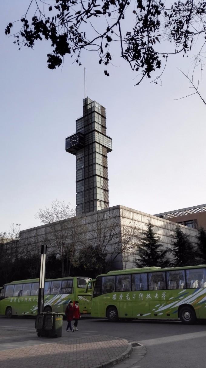 学校地标—了望塔(d楼班车停靠处)