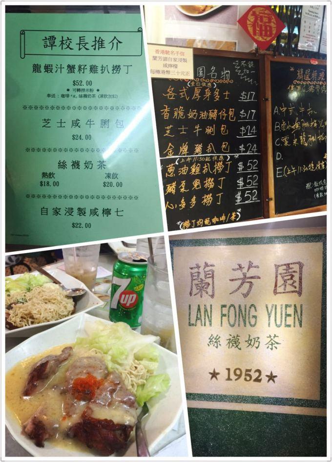 龙虾汁蟹子鸡扒捞丁,咸柠七(咸柠檬自家制) 环境:传统茶餐厅装修,一个